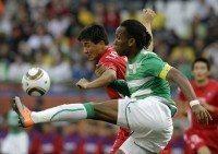 Didier Drogba 1 - Ivory Coast